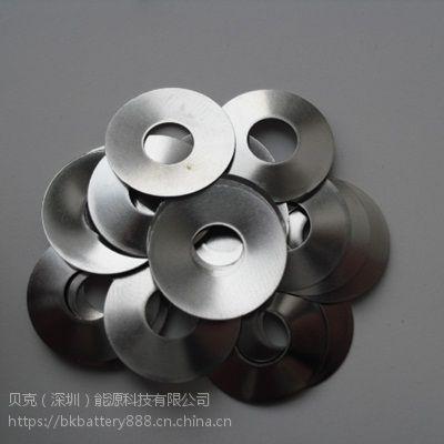 扣式纽扣电池弹片φ15.4*T1.1mm/304不锈钢材料