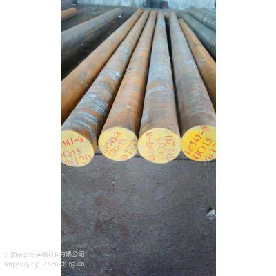 海普供应 GCr15圆棒产地、圆棒用途/化学成份能达到多少?