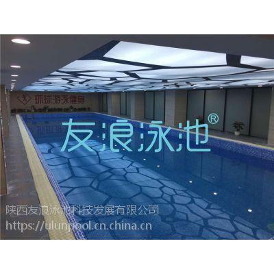健身房泳池应如何配置?