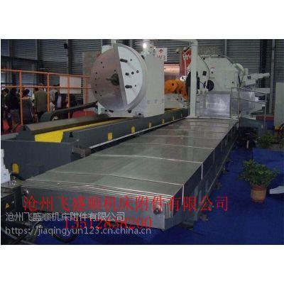南京卧式车床导轨式防护罩厂家——沧州飞盛顺