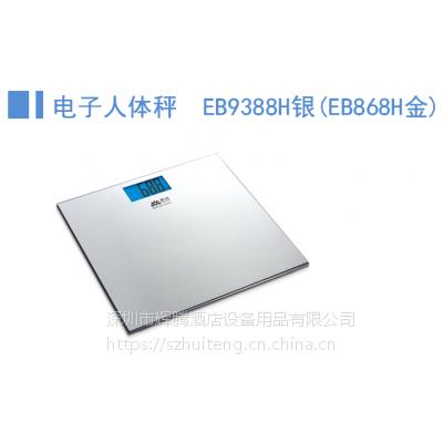 香山电子体重秤EB9388H银 EB868H金 酒店客房电子体重秤