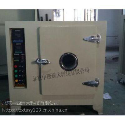 远红外干燥箱(中西器材)尺寸可定制 型号:TD22-TD881库号:M406477