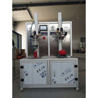超细干粉-干粉灭火器灌装机-灭火器灌装机-全自动灌装设备