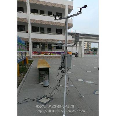 校园气象站,红领巾气象站-九州晟欣