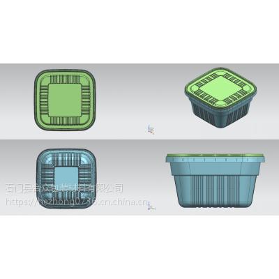 958正方形防盗餐盒 环保餐盒|PP包装盒|食品PP保鲜盒|食品PP饭盒|一次性餐盒