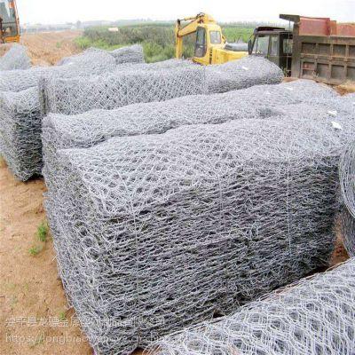 格宾石笼网 护堤包塑格宾笼 雷诺护垫
