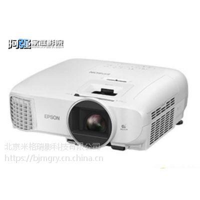 爱普生TW5400家用投影机加 外形简洁大方 操作简单 高性价比