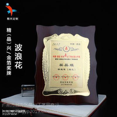 中国清远拉丁舞全国公开赛奖牌 可摆可挂优质木托牌 精兴工艺专业制作高档奖牌