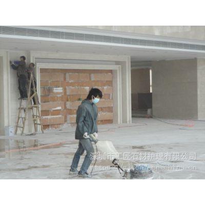 惠州水泥地抛光公司,惠州水泥地翻新,惠州水泥地处理,惠州水泥地打磨公司