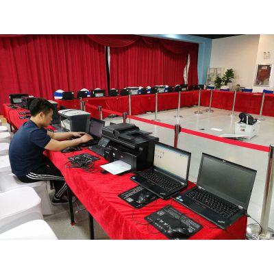 【济宁电脑维修电话】电话维修 电脑系统重装 电脑硬件升级 免费上门维修