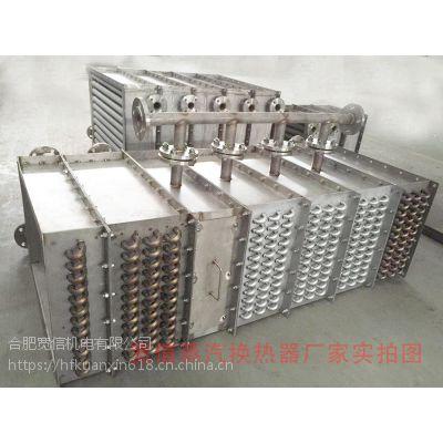 燃气锅炉烟气余热回收换热器 管式换热器厂家 厂家直销