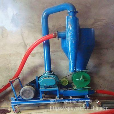不漏料气力吸粮机防尘 大型粮库专用吸粮机