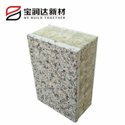周口外墙保温装饰一体板厂家找耿经理,宝润达岩棉真石漆一体板