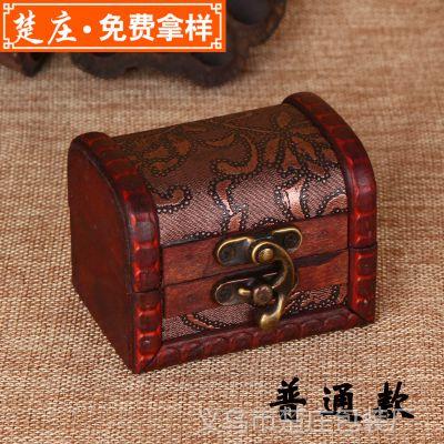 淘宝小赠品 小木盒  礼物盒 小盒子 创意家居 木制工艺品包装盒