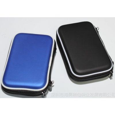 便携移动电源硬盘包收纳盒整理包 数据线多功能收纳盒 可定制