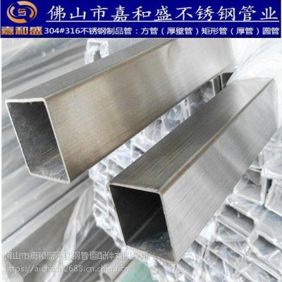 304不锈钢方管一支多少钱-嘉和盛不锈钢报价