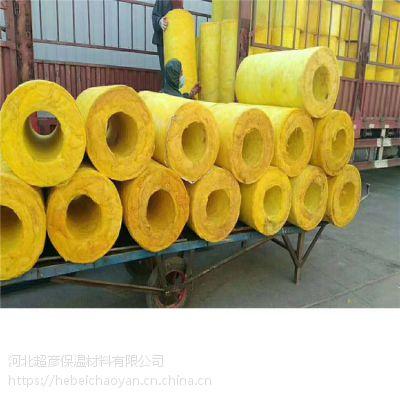 商丘市 防水岩棉管 优质岩棉管大厂家/规格型号