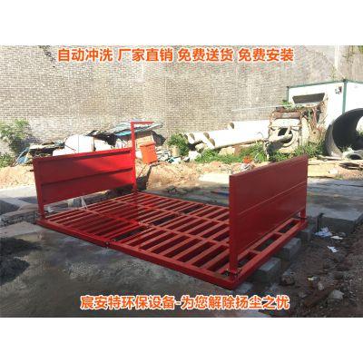 青海西宁工地洗轮机-工地车辆洗轮机-工程车辆冲洗设备