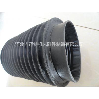 厂家生产丝杆防护罩 液压机械丝杠防尘罩 圆筒伸缩式防护罩