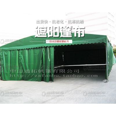 新会铁路篷布,船用篷布加工,货场篷布尺寸定做,防水帆布批发