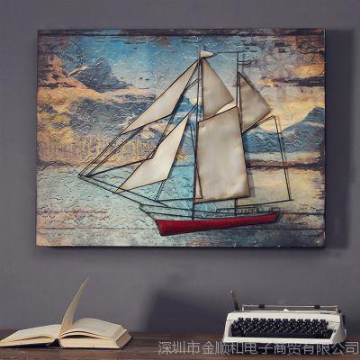 JSHCY美式复古铁艺帆船墙面装饰壁挂 创意办公室咖啡馆家居墙上装
