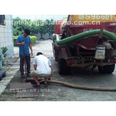 香河县187清理化粪池3264抽泥浆8803