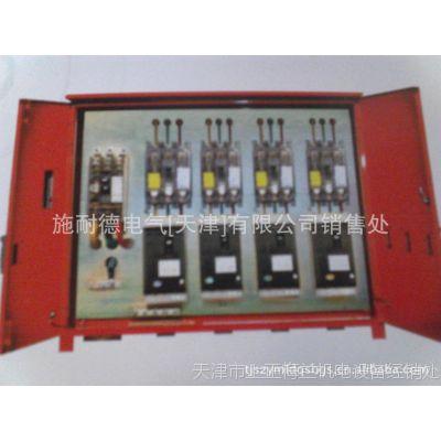 天津博群配电箱建筑工地用户配电箱,分配箱。电焊机箱。插座箱