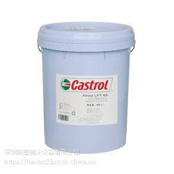 AIRCOL LPT 68嘉实多冷冻油 低温冷冻油 SW32 SW150 SW220