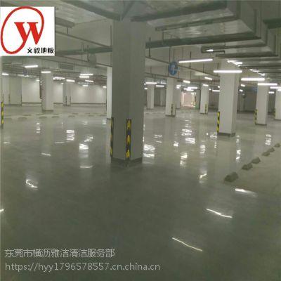 东莞东城厂房混凝土硬化处理|水泥地固化地坪|旧地面起灰翻新