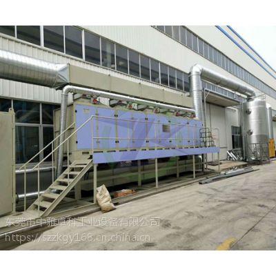 RTO废气处理设备 广东东莞废气处理设备专业解决方案生产厂家