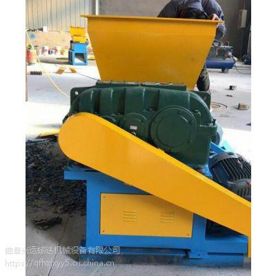汽车轮胎双轴撕碎机剪切式撕碎机 生产厂家