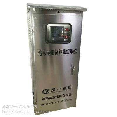 楚一干法回收塔DMF浓度在线自动控制排液系统