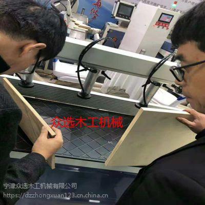 众选定制各种木工异形机械多功能木门机械