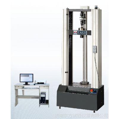 供微机控制电子万能试验机(图片)