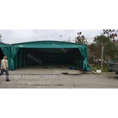 昆山巴城镇仓库推拉雨篷厂家地址_户外伸缩雨棚 布防雨效果好