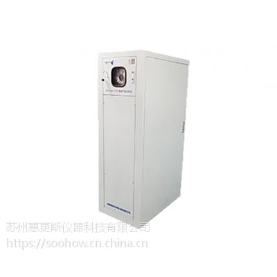 旁路抽取式激光气体分析仪加气体预处理系统GH-LGA-D25惠更斯