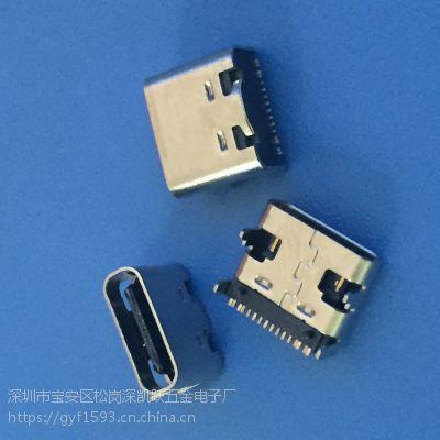 TYPE-C 母座 16P USB 3.1 16P 快充接口 L=7.35 板上3.26
