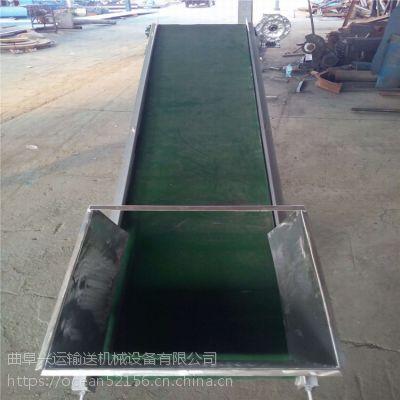 生产自动化输送机专业生产 大豆输送机