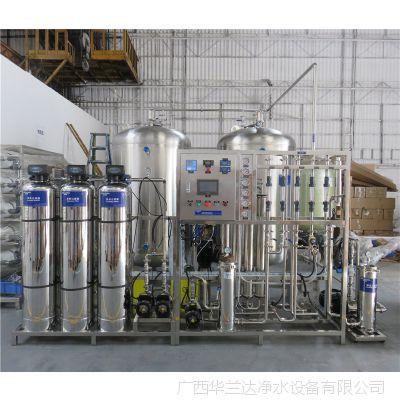 广西超纯水设备厂家 华兰达供应眼镜制造EDI设备 工业去离子高纯水装置