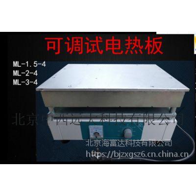 中西 可调电热板 铸铁 型号:KTDB-ML-3-4 库号:M372934
