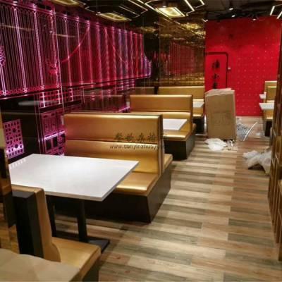 仙桃市麻辣烫店卡座沙发定做,板式结构家具厂家