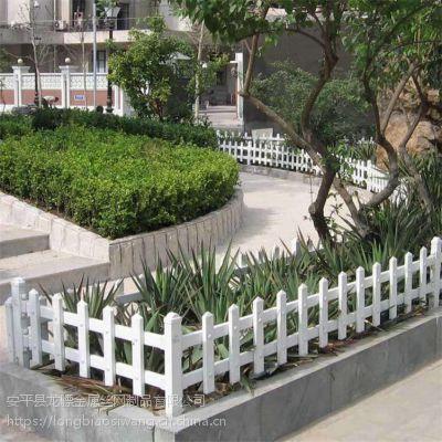 绿化护栏 公园铁艺栏杆 锌钢草坪护栏厂家