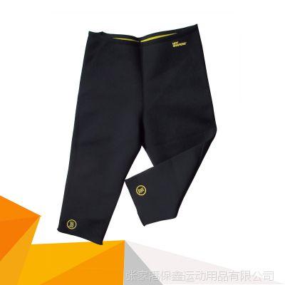 neoprene健美裤 七分运动裤 塑身裤  健体裤 沙滩裤厂家直销