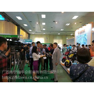 第七届越南自行车电动车及零配件展览会