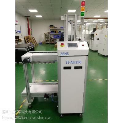 直销正思视觉自动上板机ZS-250 SMT周边设备厂家订做pcb自动上板机