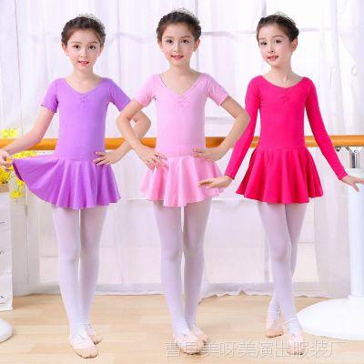 新款芭蕾舞练功服女童公主裙女孩跳舞裙子长袖形体儿童舞蹈服套装