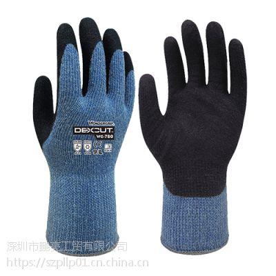 多给力WG-780功能型防寒欧标5级防切割手套零下20°耐磨耐油抗油优异抓握力手