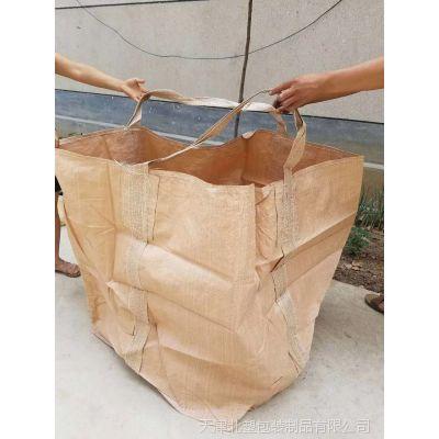 白色吨包直供 4吊吨袋集装袋加厚吨包编织袋方形太空袋子预压包