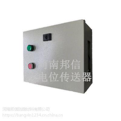 河南邦信阴极保护电位传送器 可定制壁挂式电位信息传送器