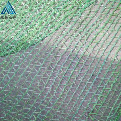 苫盖网防尘网价格 西安盖土绿网多钱